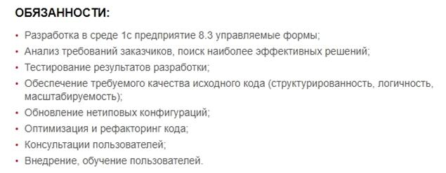 Лекция 7. языки и системы программирования. структура данных | контент-платформа pandia.ru