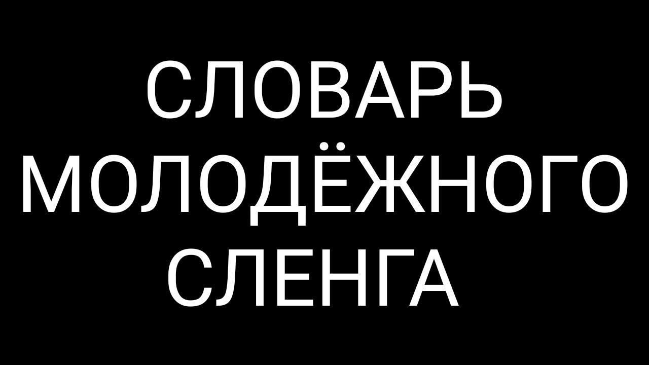 Руин-бар симпла керт в будапеште — плейсмент