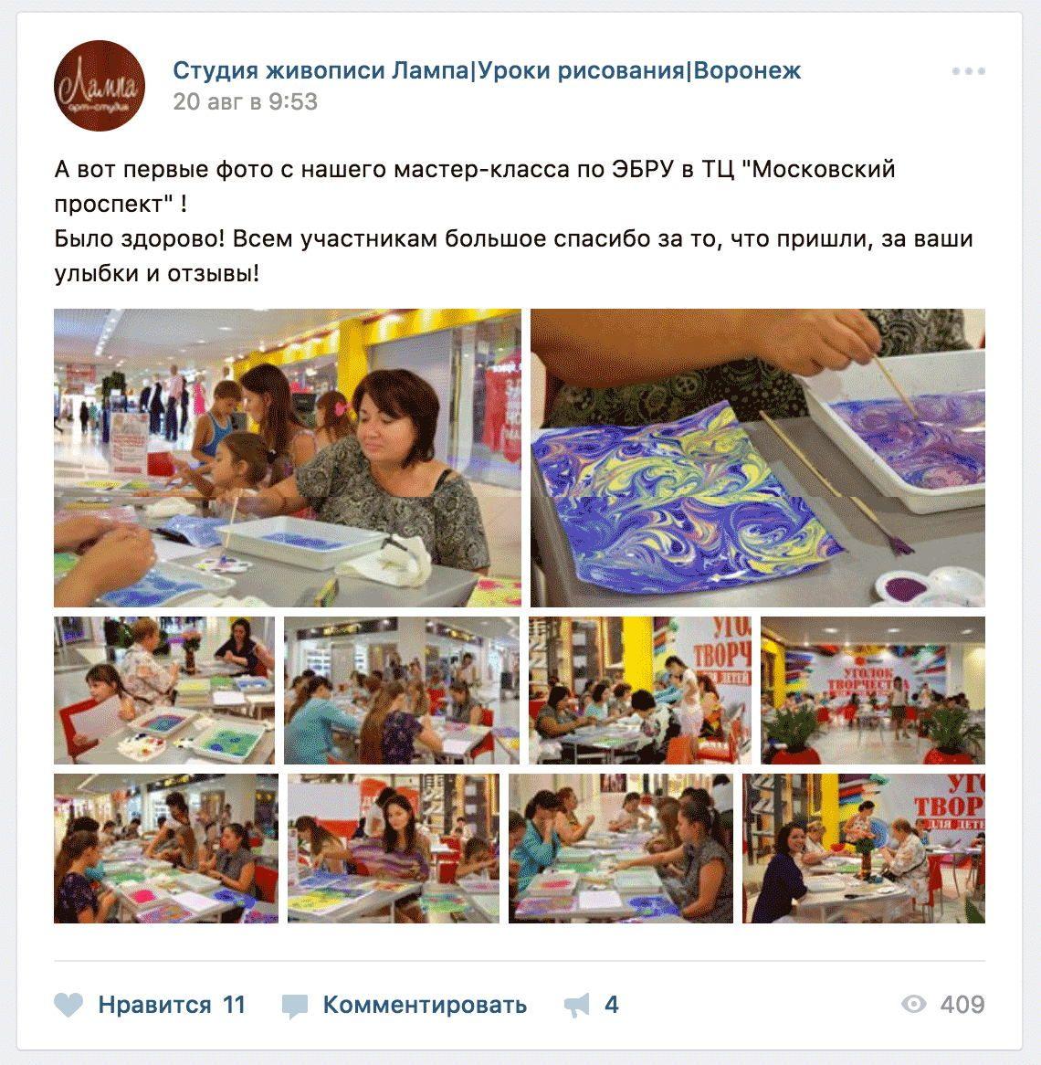 Мастер-классы. изготовление поделок своими руками с пошаговыми фотографиями. воспитателям детских садов, школьным учителям и педагогам - маам.ру