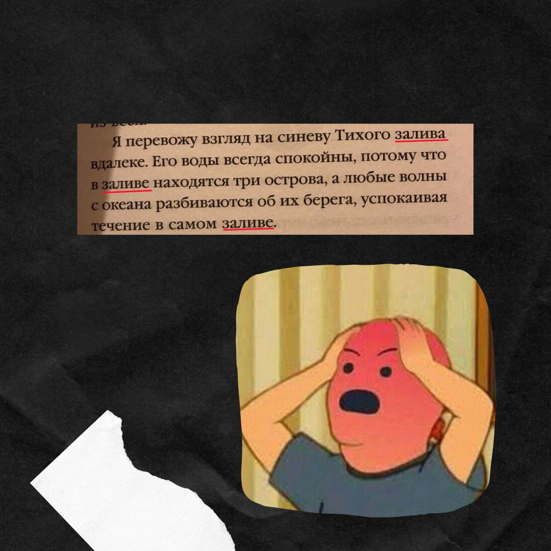 Что такое морок? значение, ударение в слове :: syl.ru