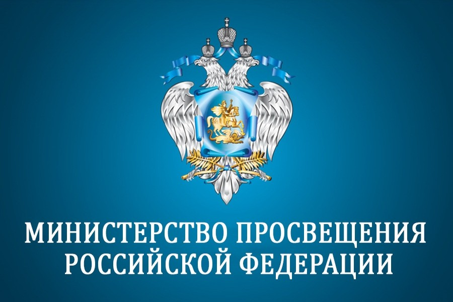Виды и типы учебных заведений (образовательных учреждений) в современной россии