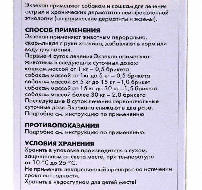 «фенобарбитал»: что такое, описание инструкции, передозировка, аналоги