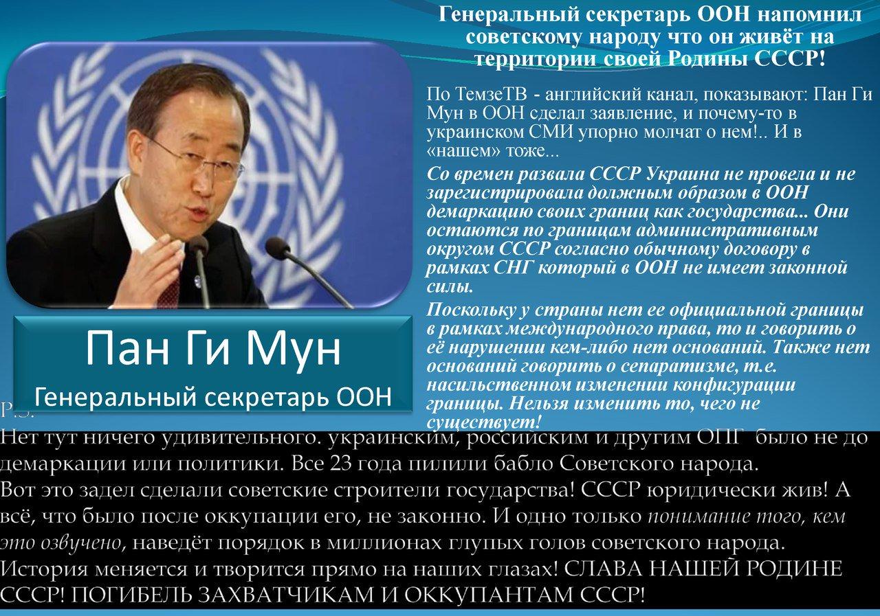 Российская федерация — циклопедия
