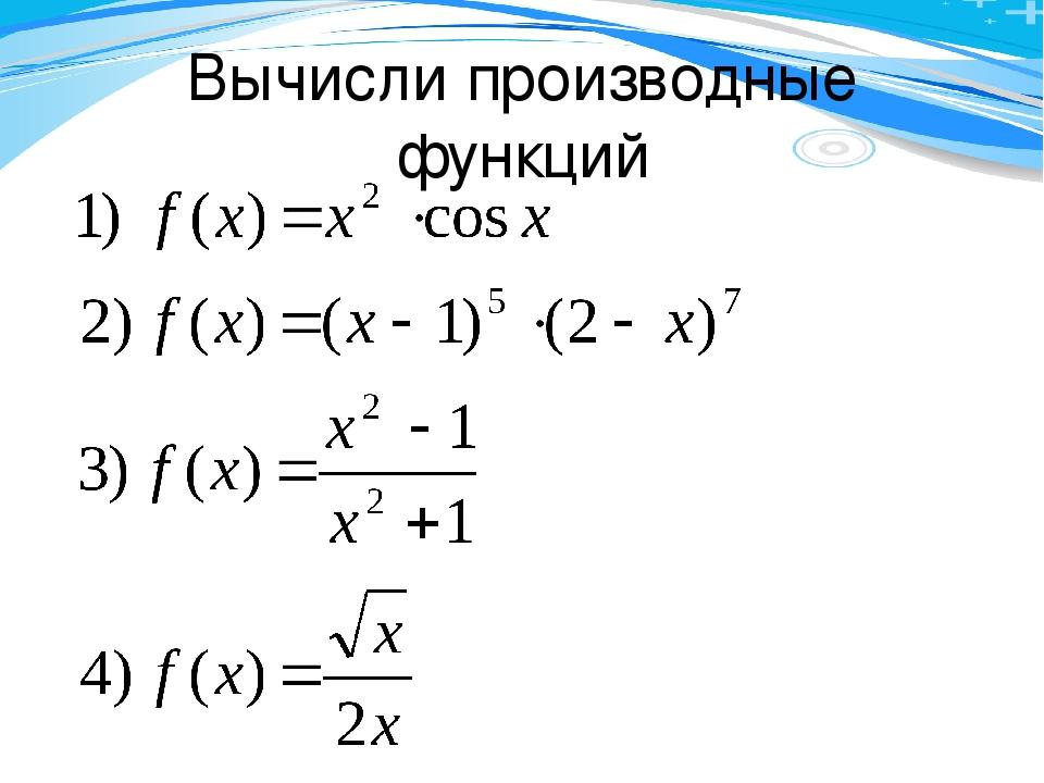 Дифференцирование (алгебра)