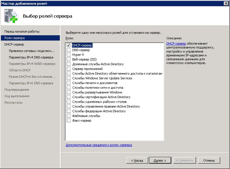 Почтовый сервер на windows: настройка | сеть без проблем