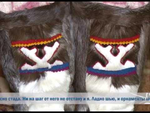 Пимы (80 фото): что это, модная обувь из оленя, женские и детские модели, сколько стоят оленьи сапоги