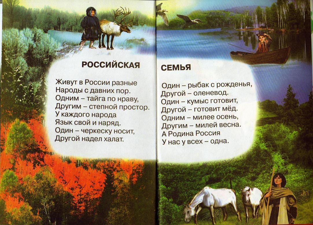 Александр блок — россия: стих