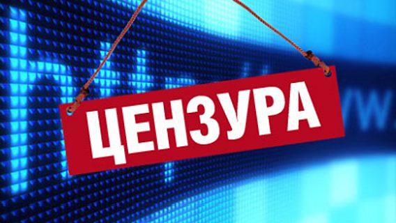 Рунет (термин) — википедия. что такое рунет (термин)