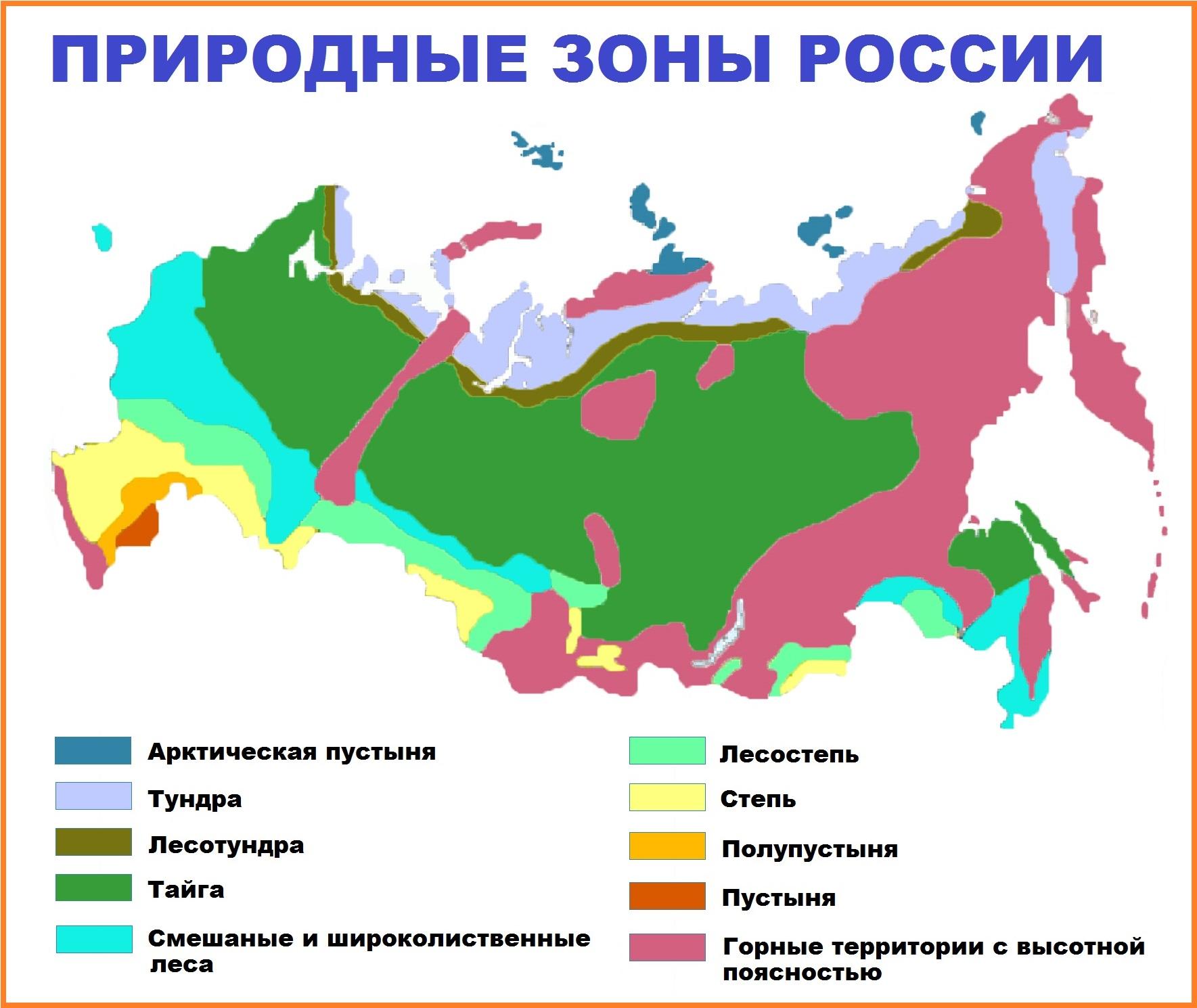 Значение слова «тайга» в 10 онлайн словарях даль, ожегов, ефремова и др. - glosum.ru