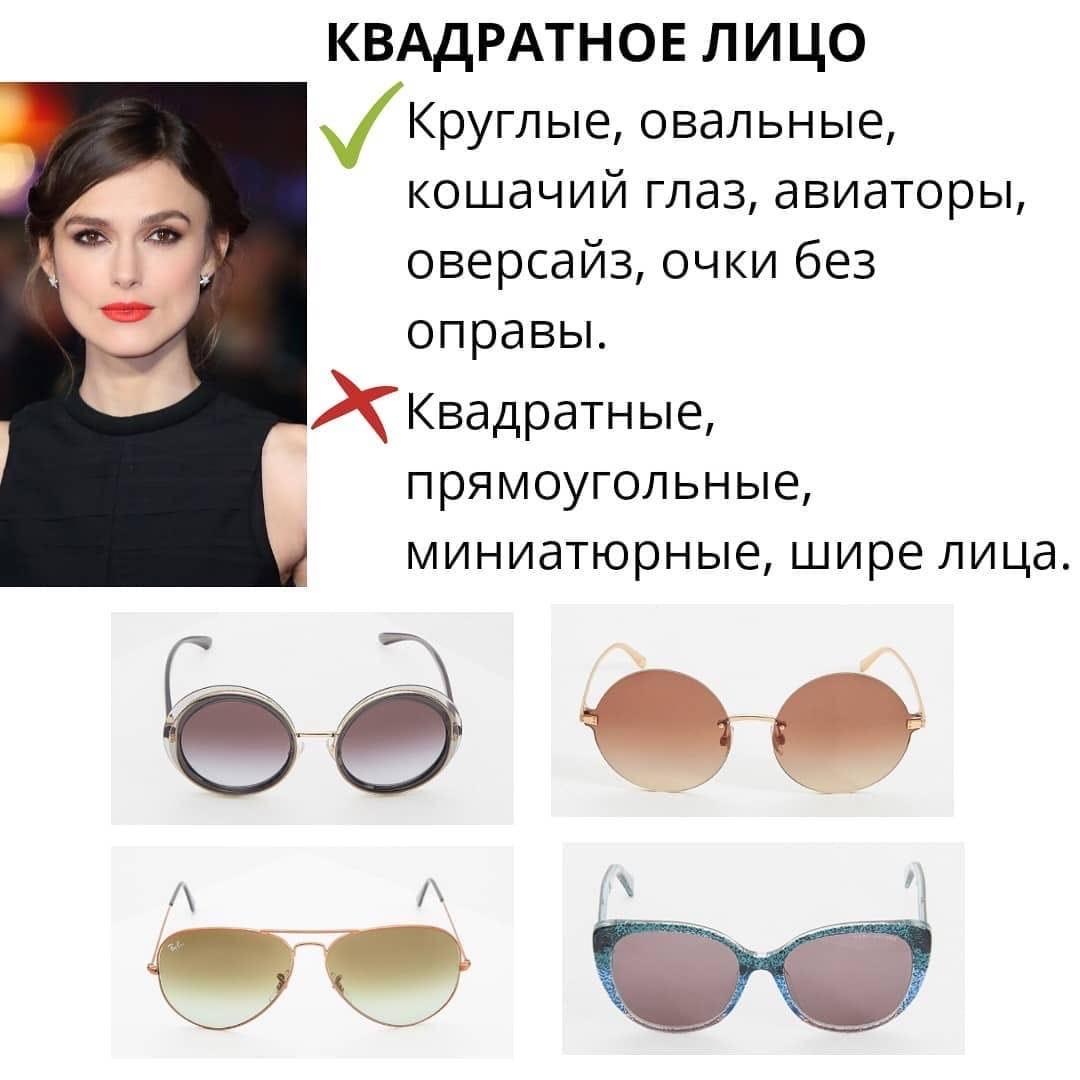 Для чего нужны поляризационные очки
