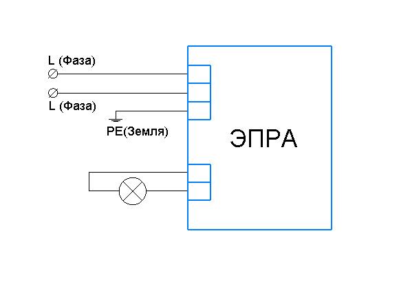 Параллельное соединение люминесцентных ламп. эпра – что это такое, и как работает