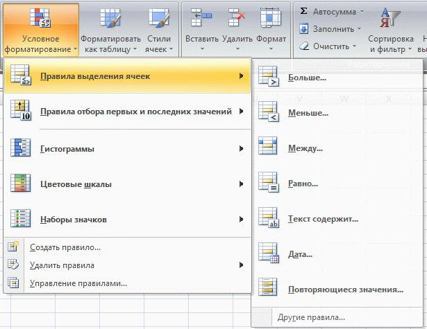 Как сделать условное форматирование в excel? инструкции с примерами. - mister-office