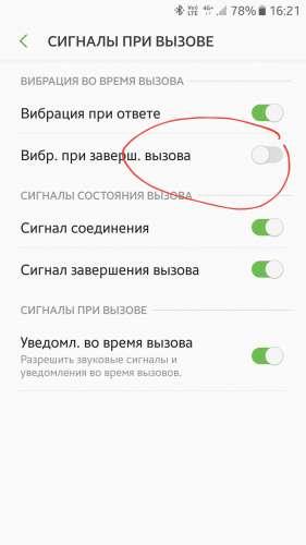 Звонки с номера 900 и молчание — кто это и что делать? | androidlime