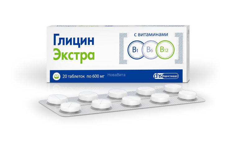 Таблетки глицин: инструкция по применению