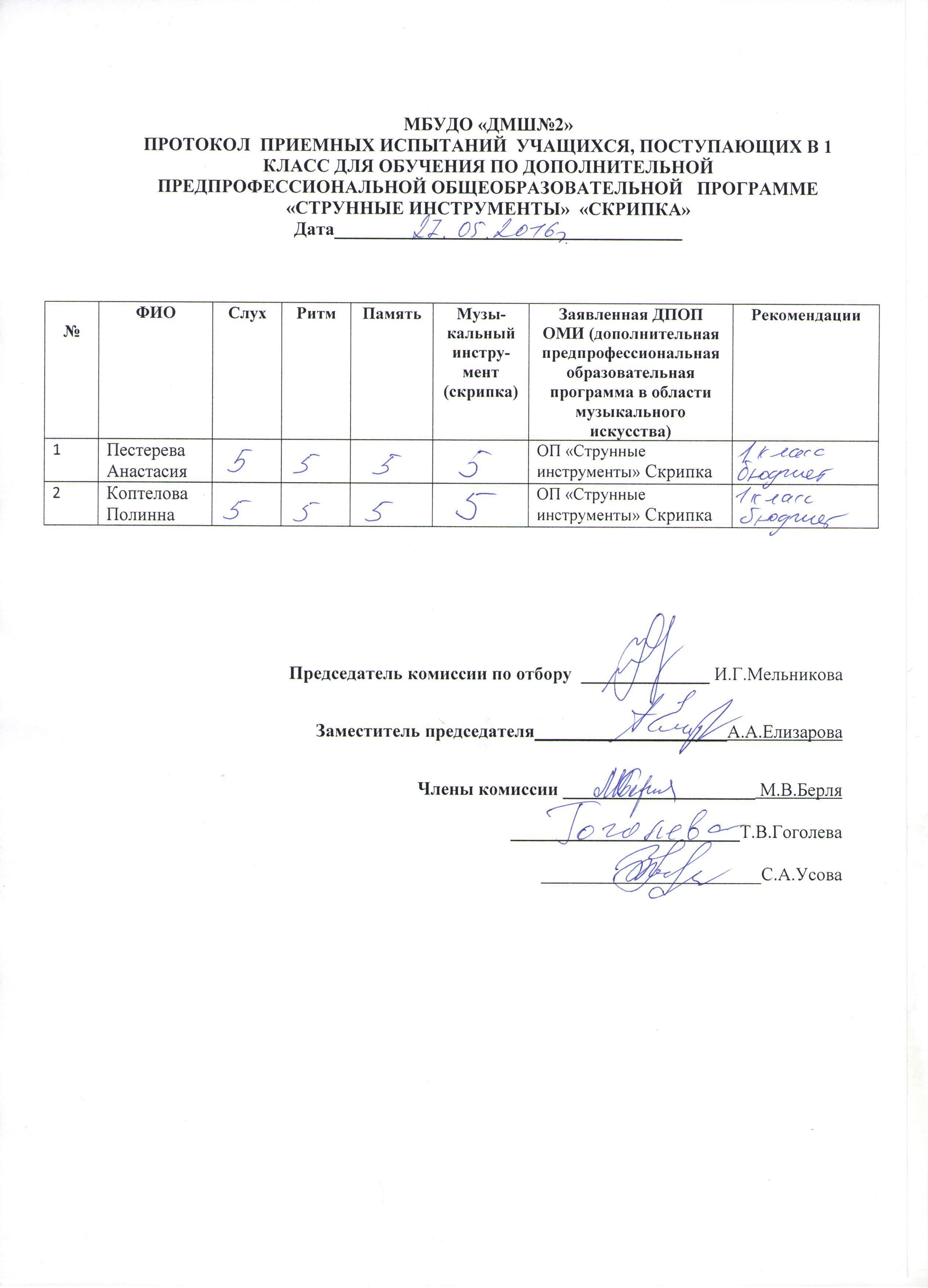 Что такое учебная деятельность | контент-платформа pandia.ru