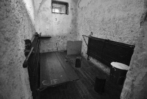 Что такое шизо в тюрьме? за что сажают в шизо? за что можно угодить в карцер – trosjurid