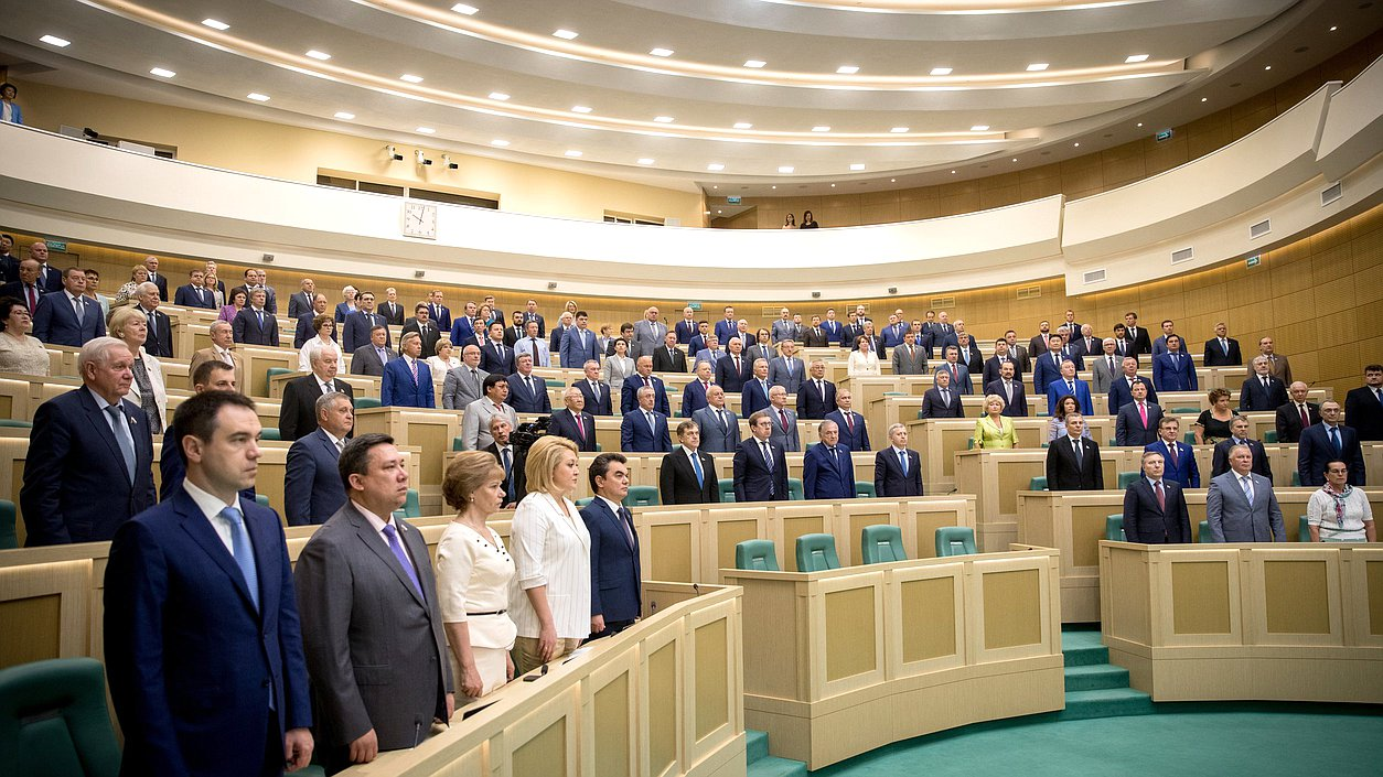 Совет федерации, россия - деловой квартал