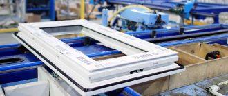 Сервисное обслуживание пластиковых окон. что оно в себя включает? | а за окном