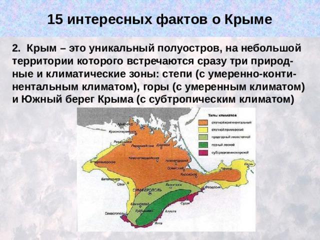 Список полуостровов - list of peninsulas