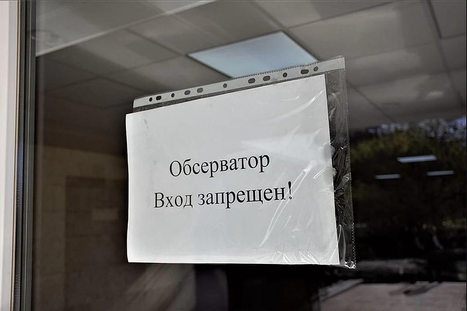 Обсервационное отделение в роддоме - что это? показания для обсервационного отделения