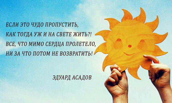 Любовь и счастье стихи - сборник красивых стихов в доме солнца