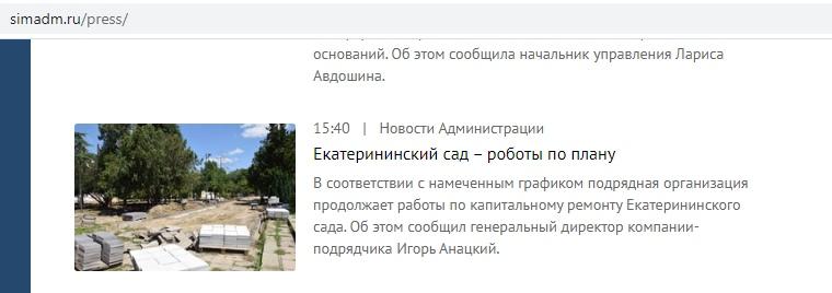 Банда убийц «со справками» запугала жителей красноярской деревни