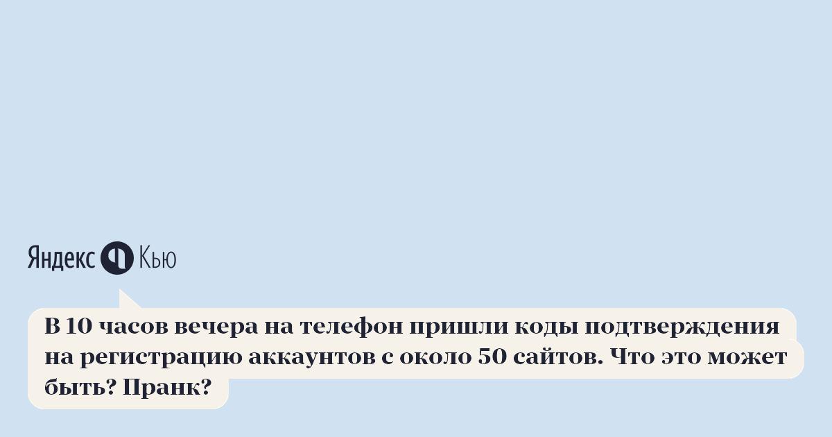 Sms — википедия. что такое sms