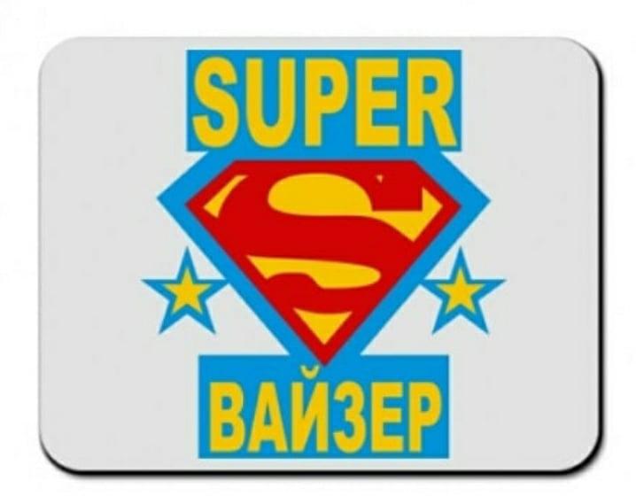 Супервайзер: кто это такой и что он делает