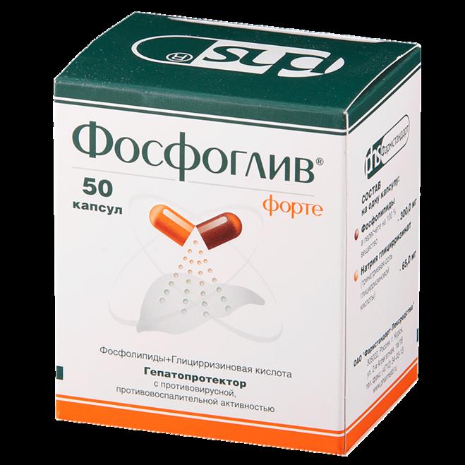 Гепатопротекторы для печени: классификация препаратов, показания