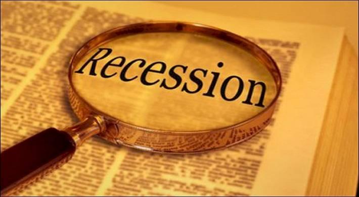 Рецессия - что это? объясняю на морковках