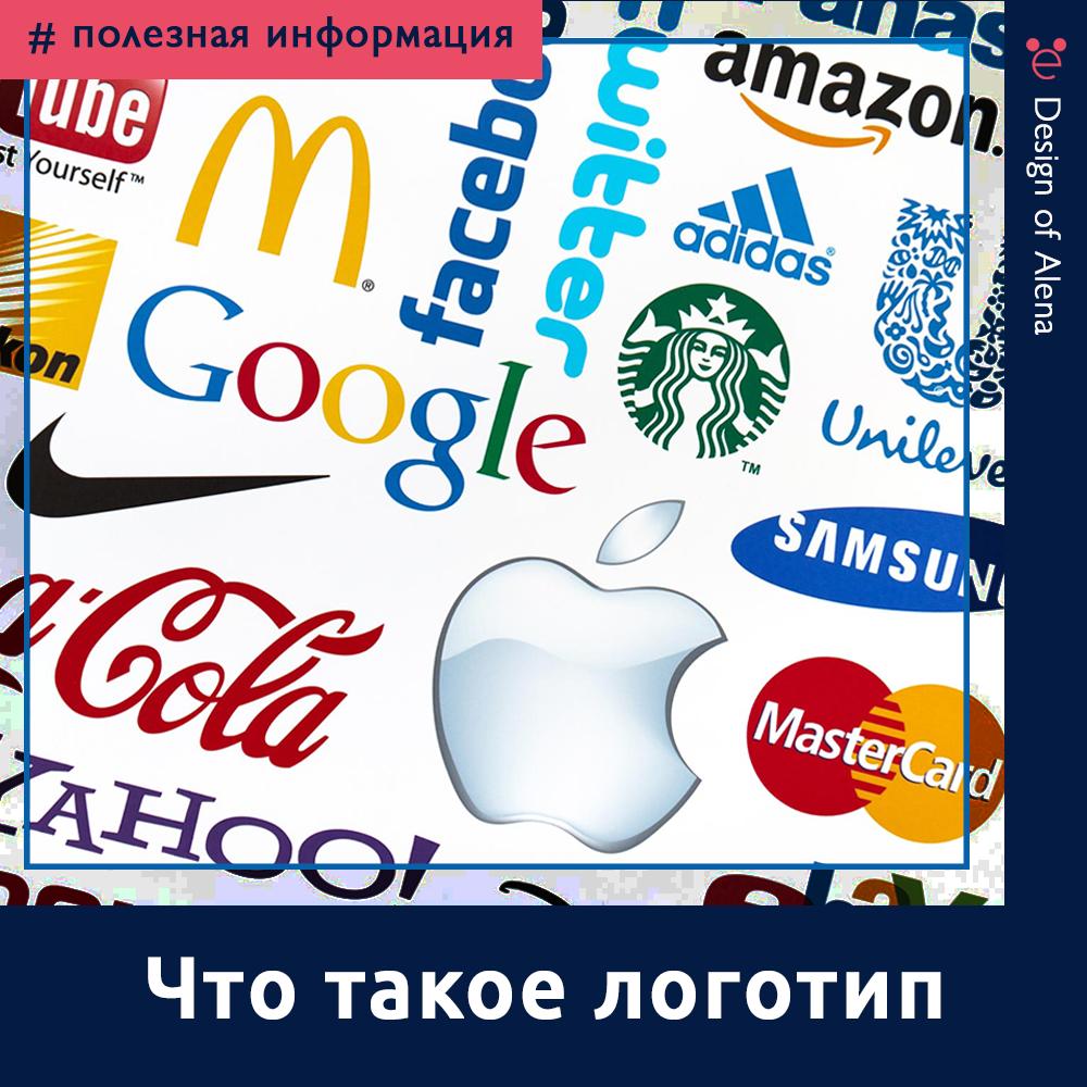 Логотип для сайта: создание с помощью онлайн конструктора | дизайн, лого и бизнес | блог турболого
