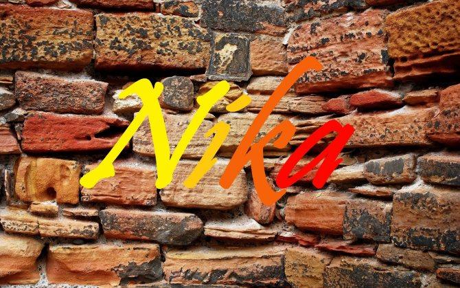 Значение имени стелла - характер и судьба, что означает имя, его происхождение