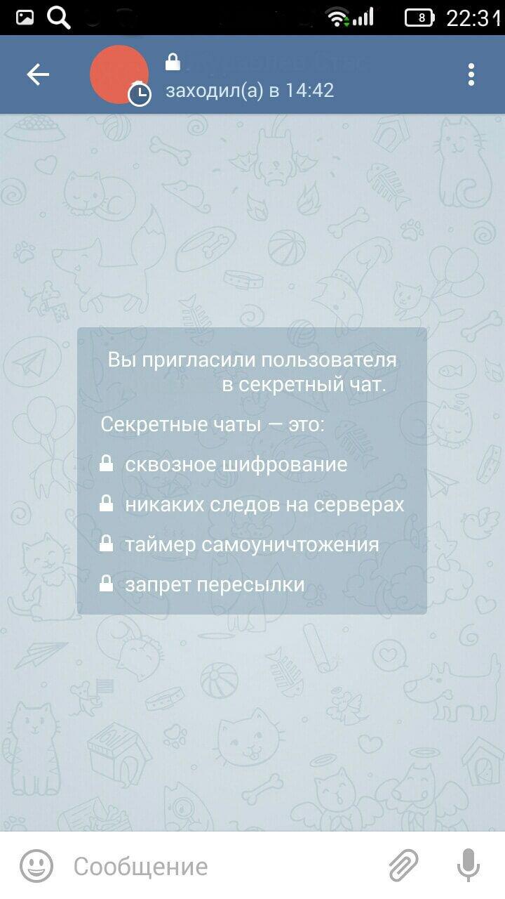 Как в телеграмме создать чат: общий, закрытый или с собой