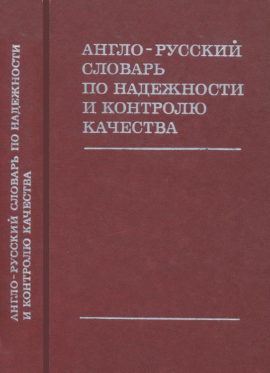 Общество  — что это такое в широком и узком смыслах слова | ktonanovenkogo.ru