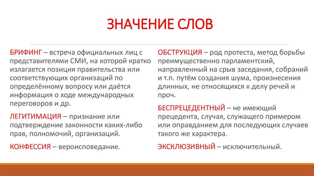 Что такое рехаб? rehabilitation - перевод. реабилитационные центры для наркозависимых и алкоголиков