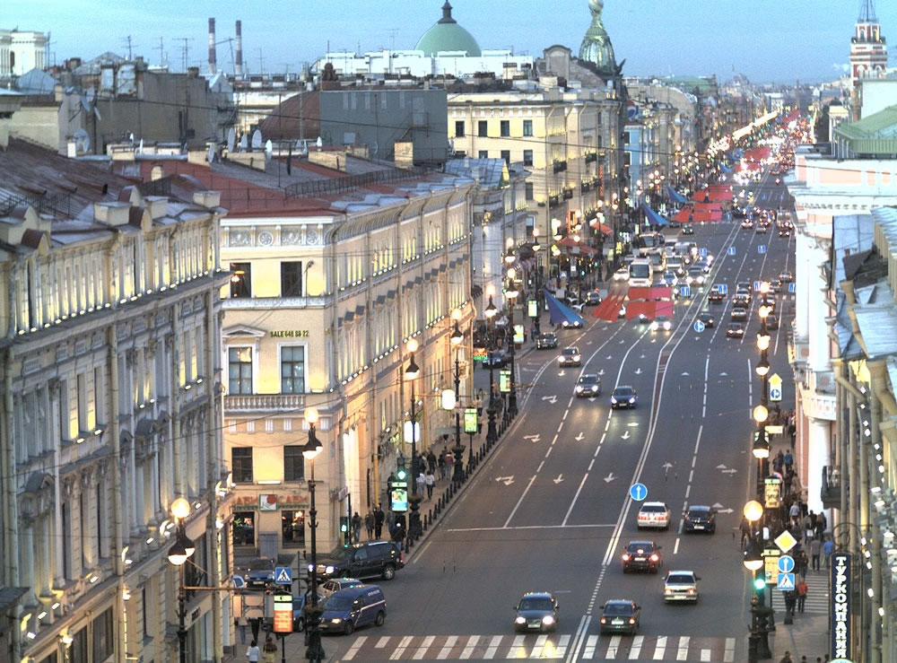 Российский проспект — википедия. что такое российский проспект