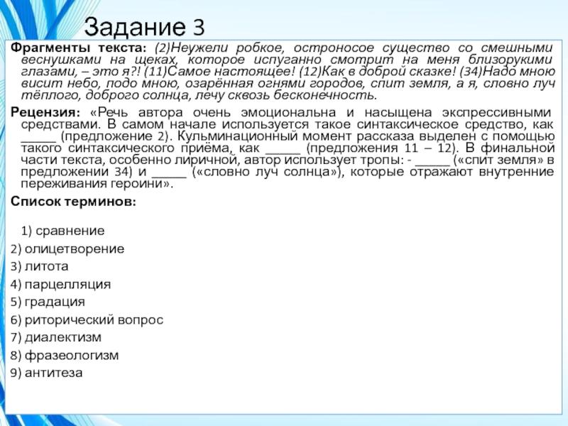 Какие виды сравнений в русском языке?