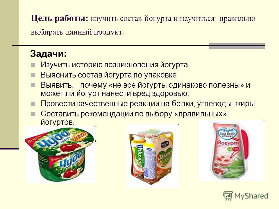 Как сделать термостатный йогурт в домашних условиях - рецепты и варианты приготовления