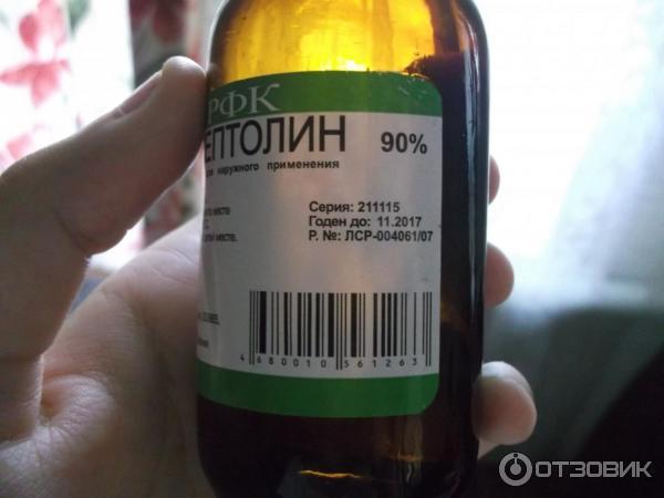 Асептолин для чего применяется. асептолин: состав, применения, инструкции