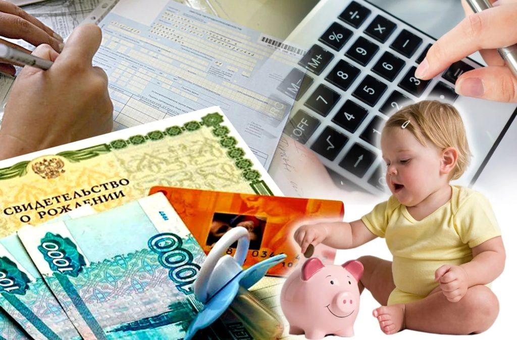 Новые меры поддержки граждан и бизнеса: кому полагаются выплаты от государства