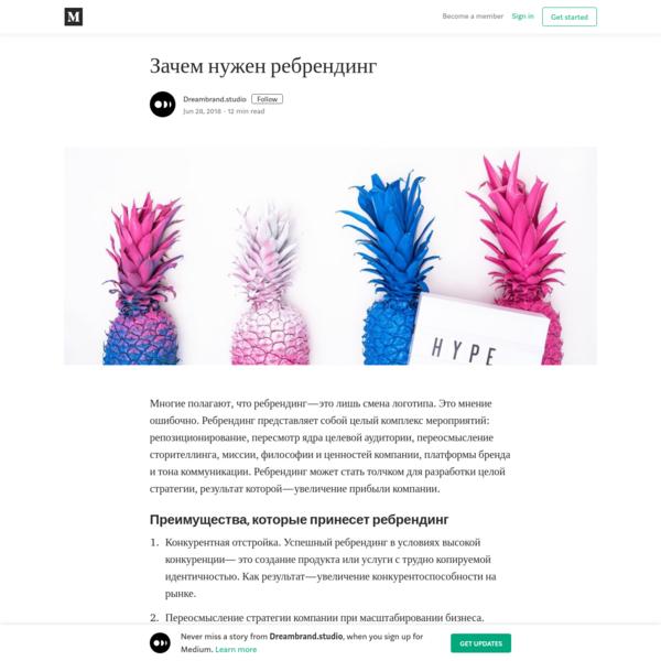 Ребрендинг как искусство: 7 шагов к невероятному преображению | дизайн, лого и бизнес | блог турболого