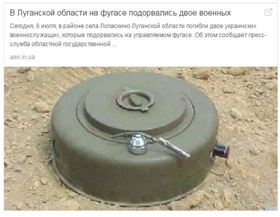 Фугасный снаряд, осколочный и бронебойный, мина, принцип действия взрыва и зона поражения, какая мощность боеприпаса и ударная волна