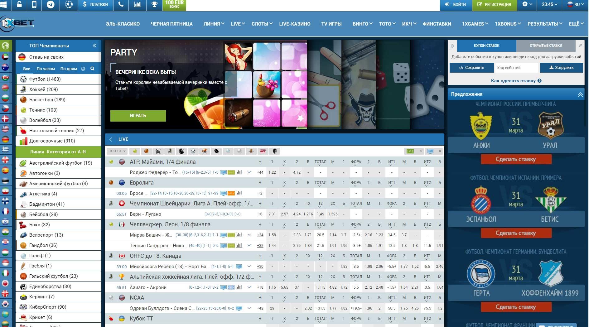 1xbet официальный сайт: регистрация, зеркало 1xbet на сегодня
