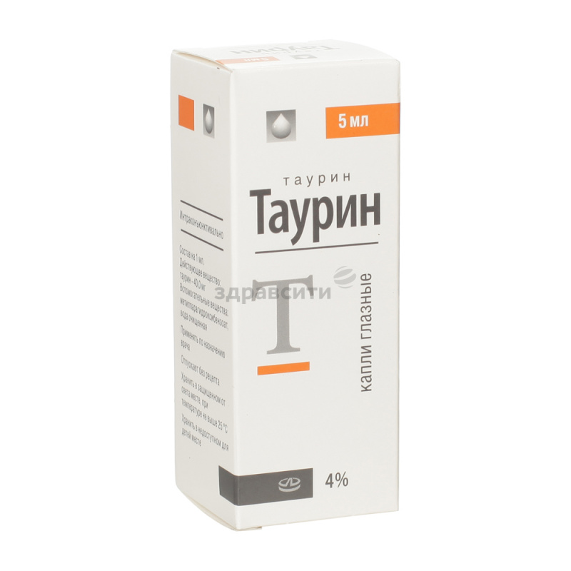 Таурин - для организма, в продуктах, действие, функции, польза и вред