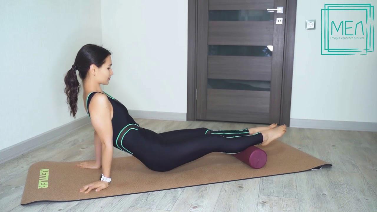Мфр-тренировка: суть методики, особенности проведения, преимущества, упражнения