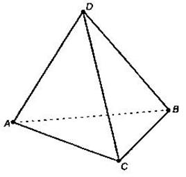 Тетраэдр гурса — википедия. что такое тетраэдр гурса