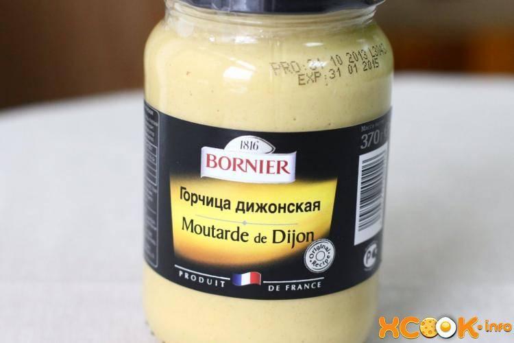 Дижонская горчица – состав соуса, с чем его едят и чем можно заменить, приготовление в домашних условиях