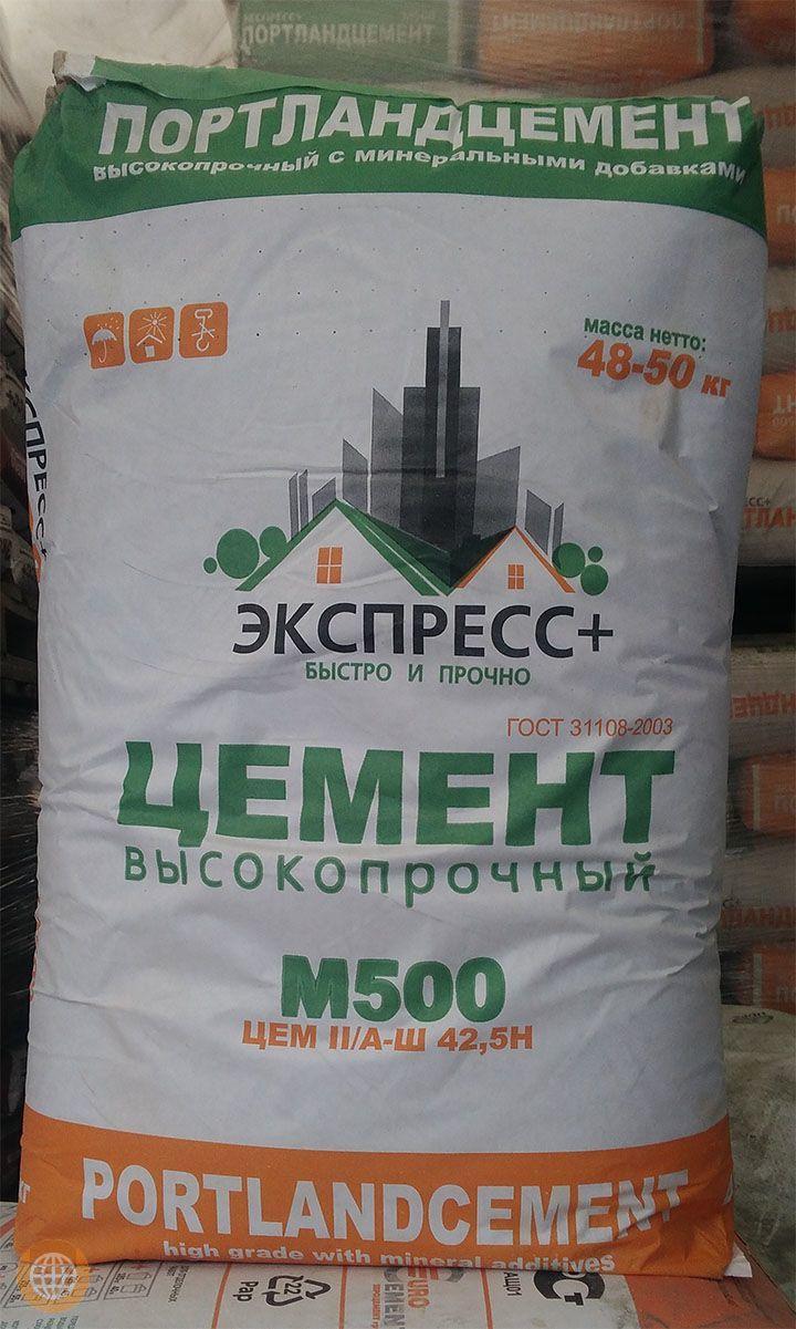 Чем отличается простой цемент от портландцемента?