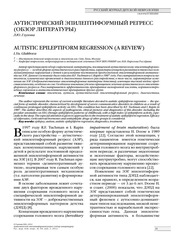Факторинг с регрессом и без регресса - разница, отличия факторинг регрессный и безрегрессный - отличия