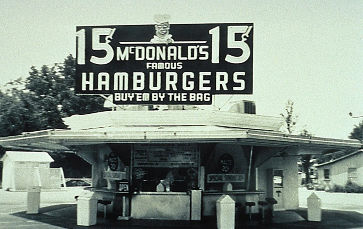 Mcdonald's — википедия